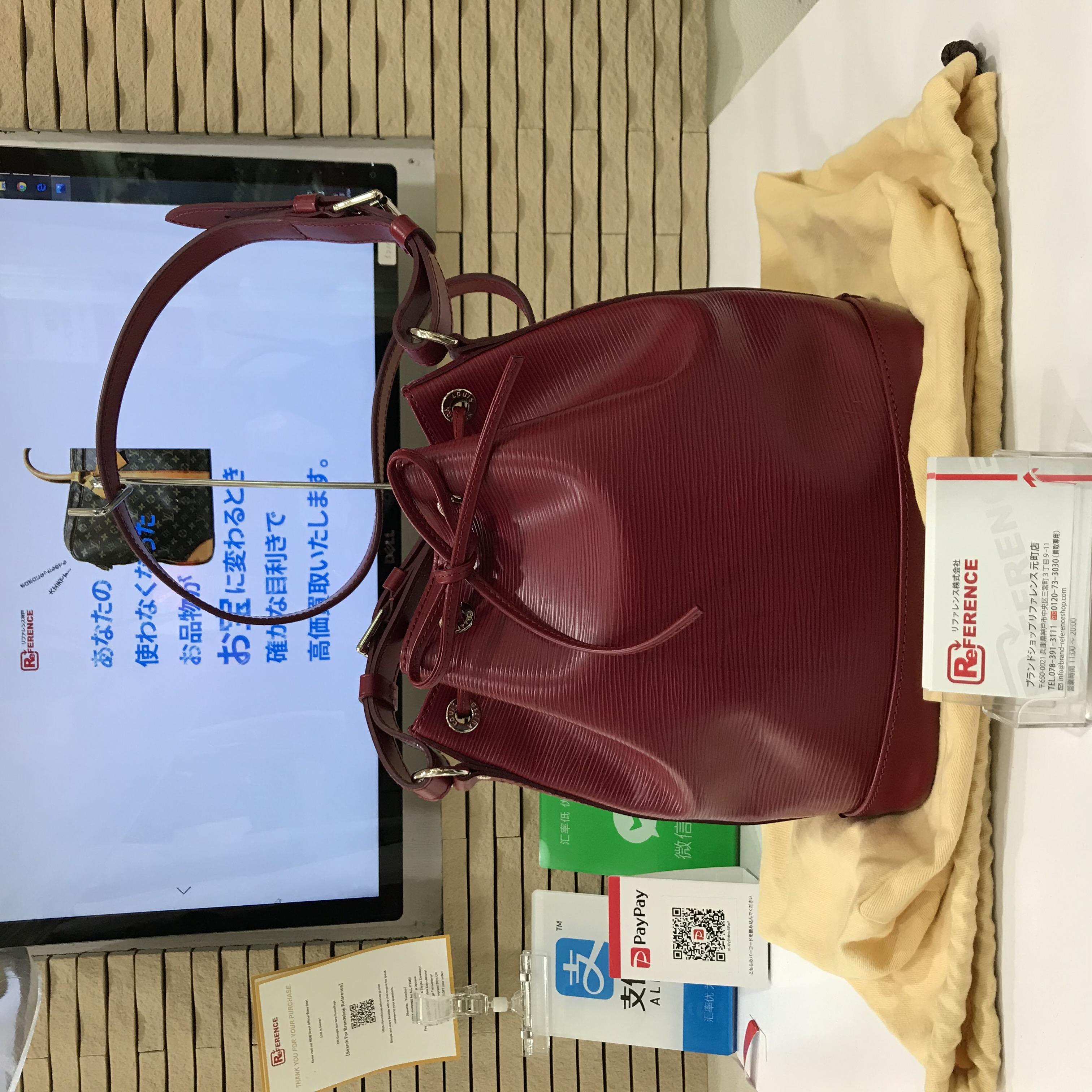 本日はLouis Vuitton(ルイヴィトン)のバッグ(型番:M40844)を高価買取☆