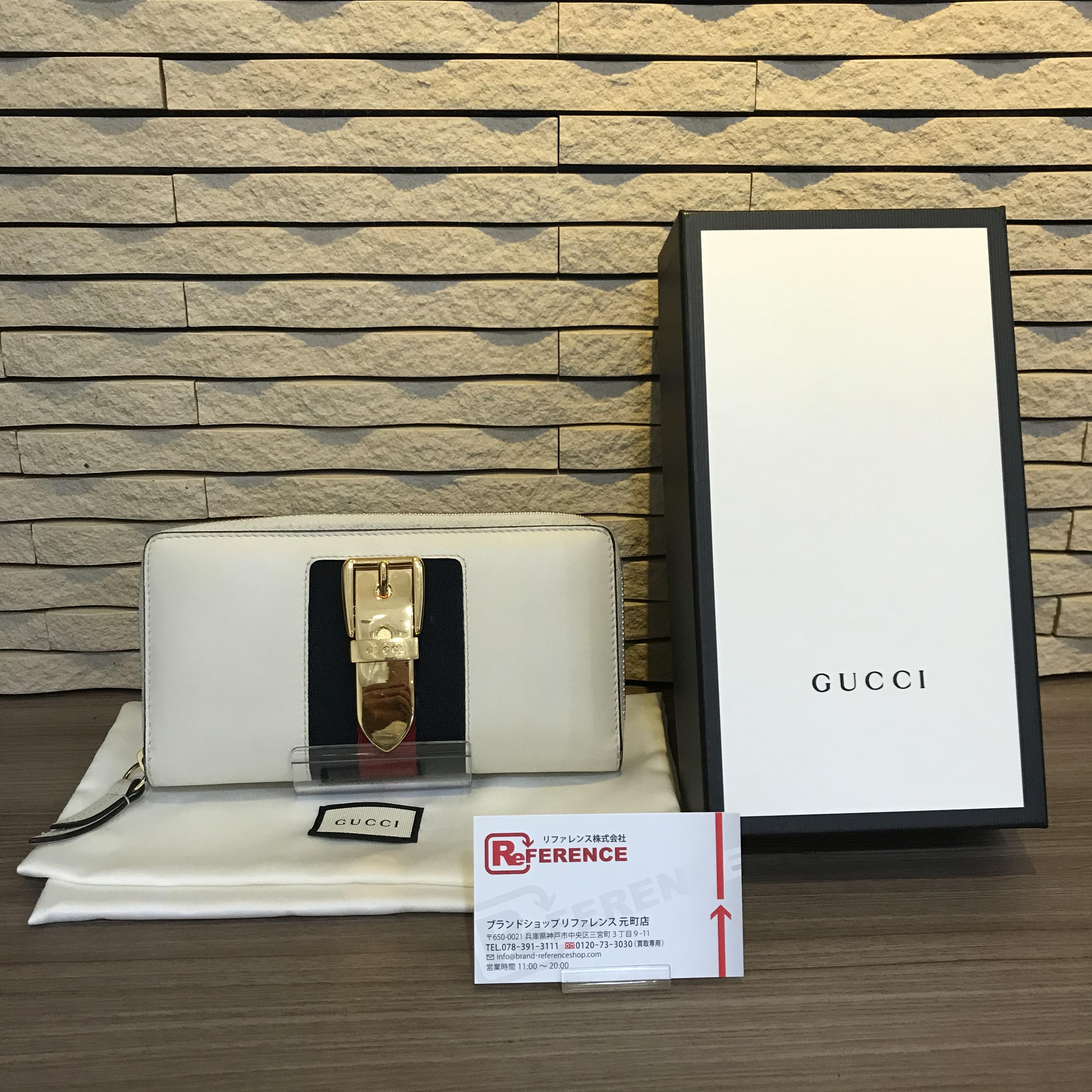 GUCCI グッチのシルヴィ(型番:476083)☆長財布を高価買取♪