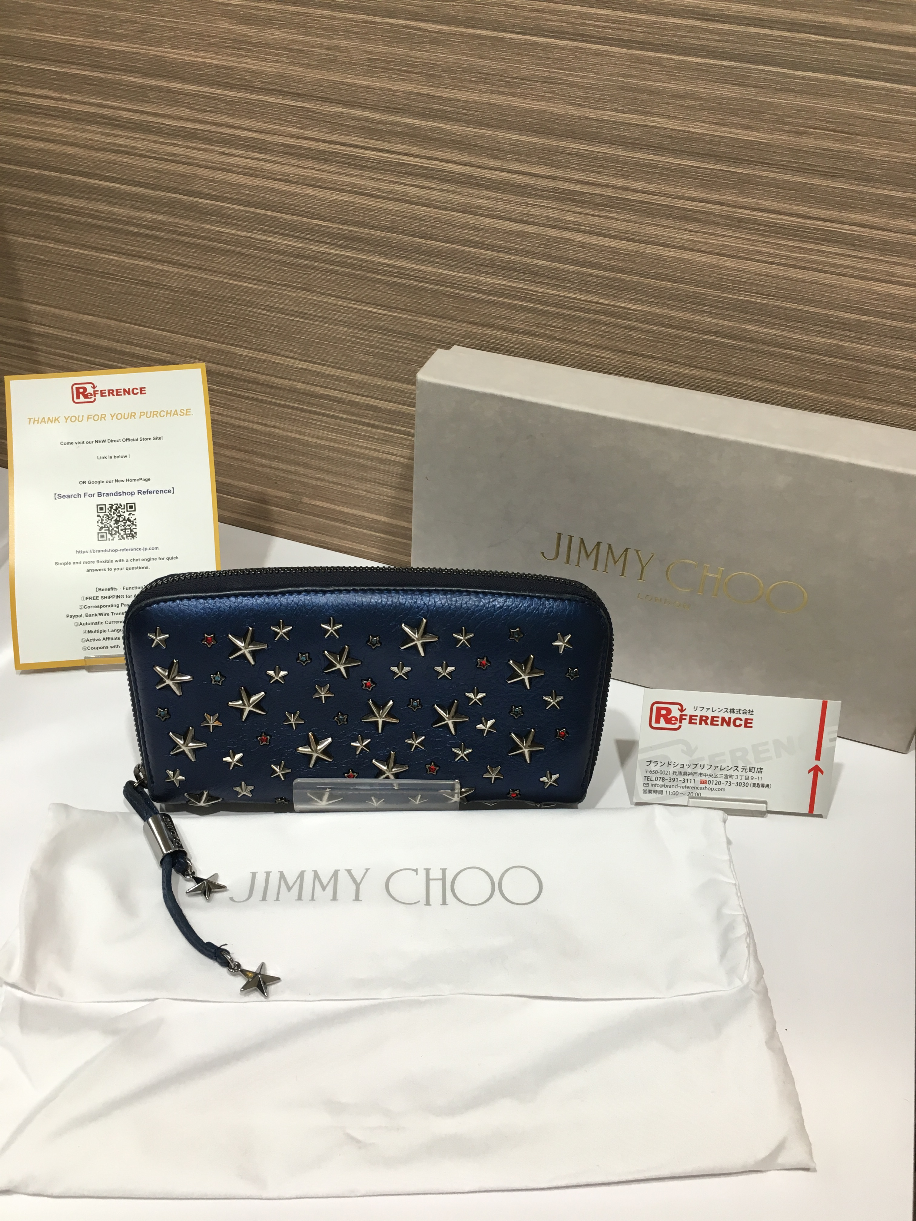 JIMMY CHOO✨ジミーチュウのスターとラインストーンの長財布(型番:0C5235)を高価買取🐶