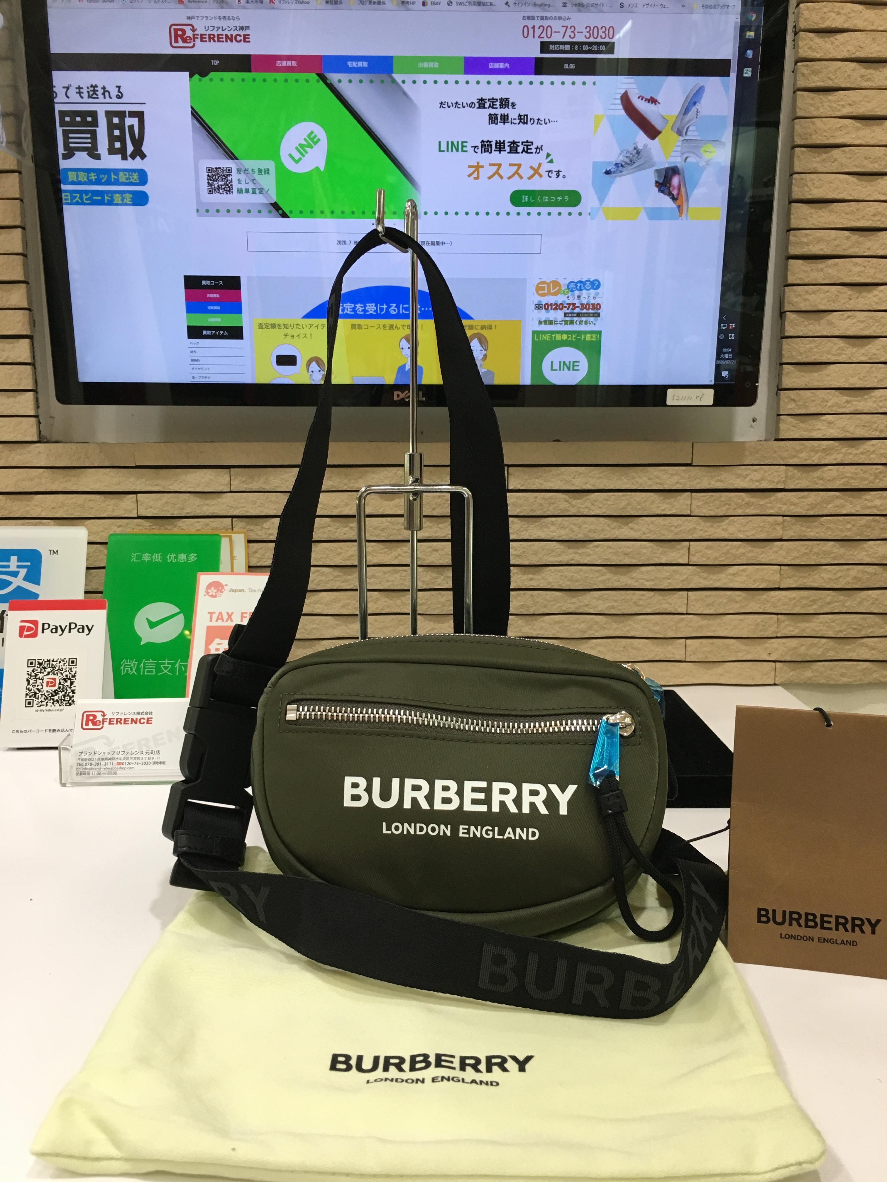 BURBERRY★バーバリーの可愛いボディバッグ【型番:8014524】を高価買取✨