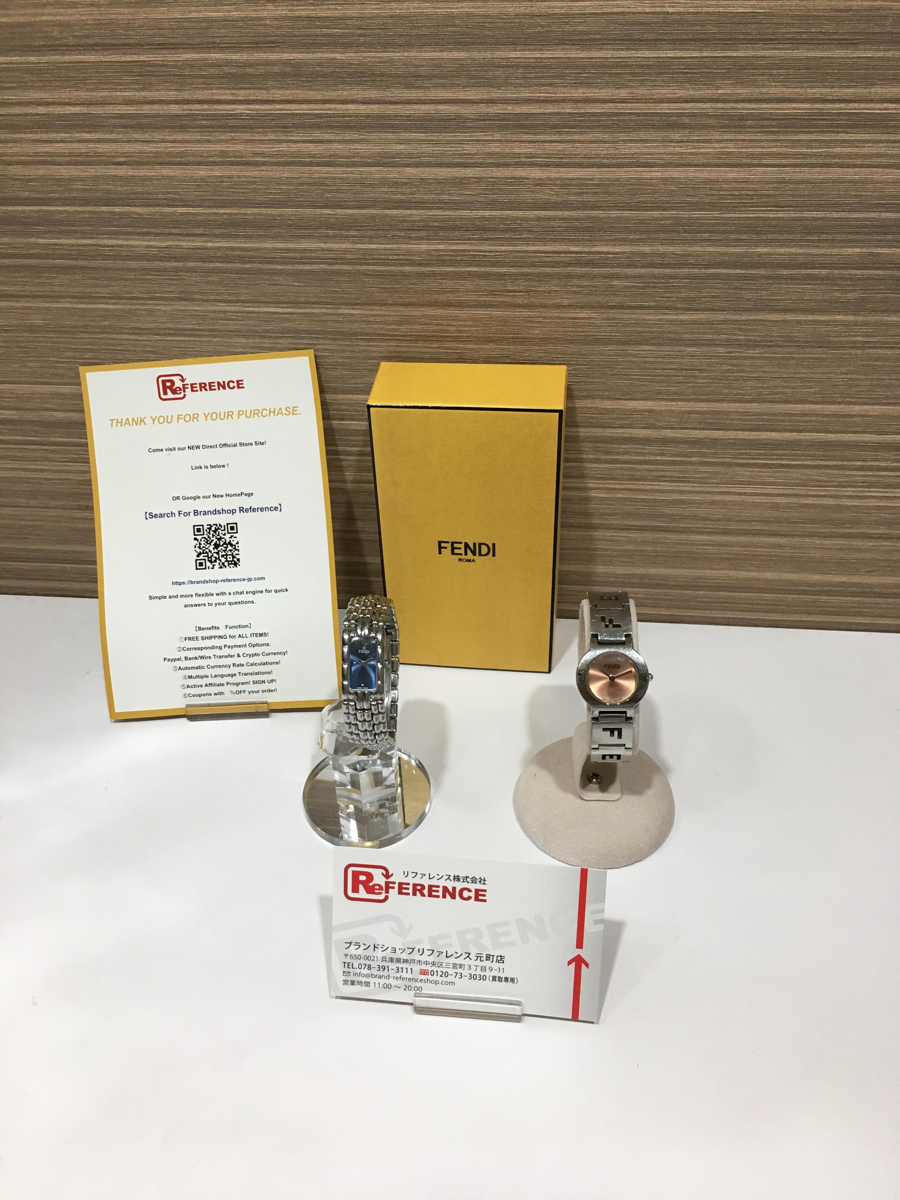 FENDI☆フェンディの腕時計を2点【型番:3050-L】【型番:660L】を高価買取しました✨