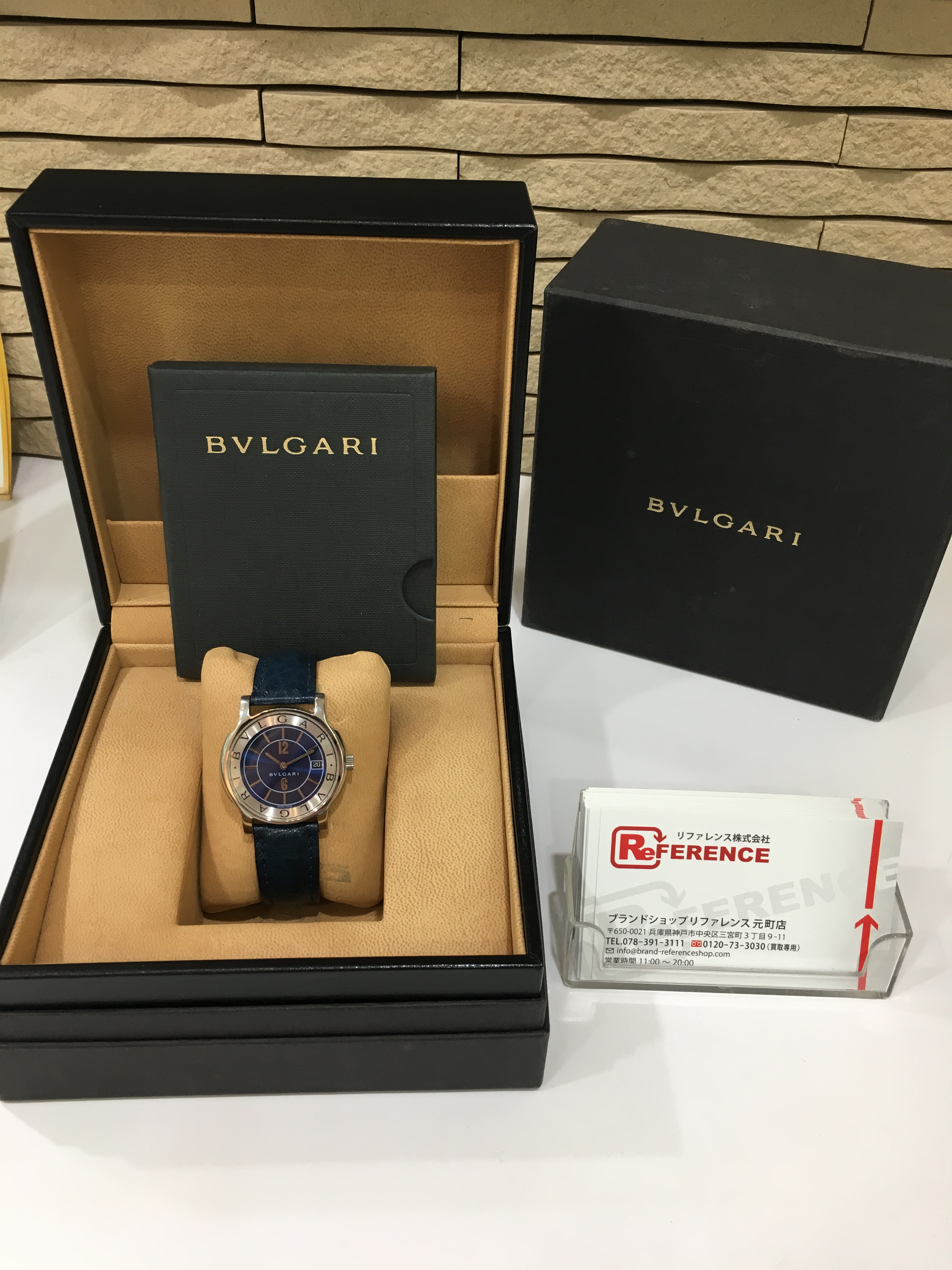BVLGARI⌚ブルガリのソロテンポ【型番:ST35S】腕時計を高価買取★