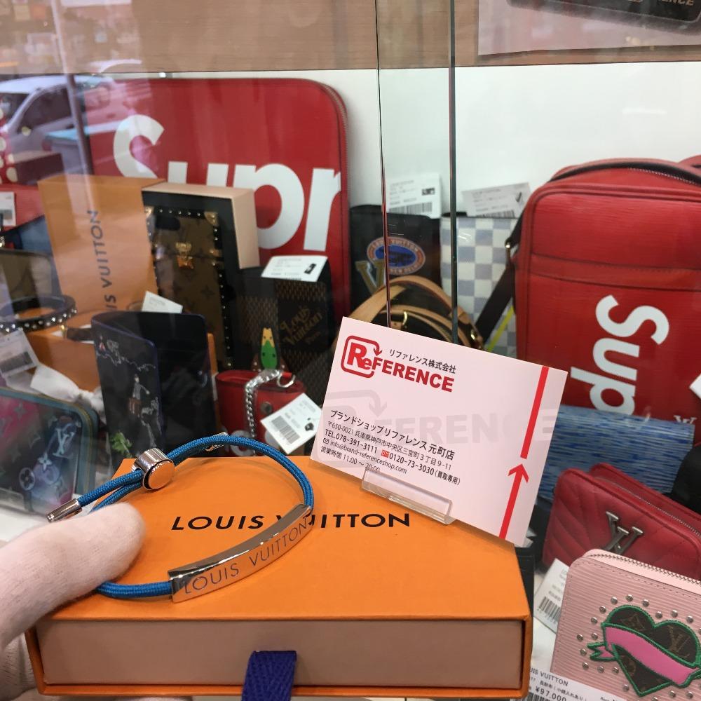 Louis Vuitton💛ルイヴィトンの最新ブレスレット【型番:M69311】を高価買取🏄
