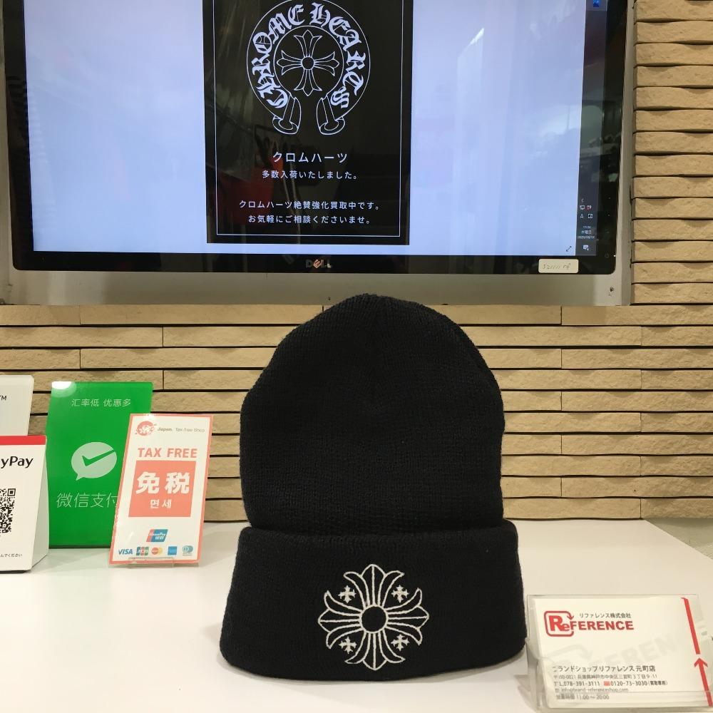 CHROME HEARTS♰クロムハーツのニット帽を高価買取✨