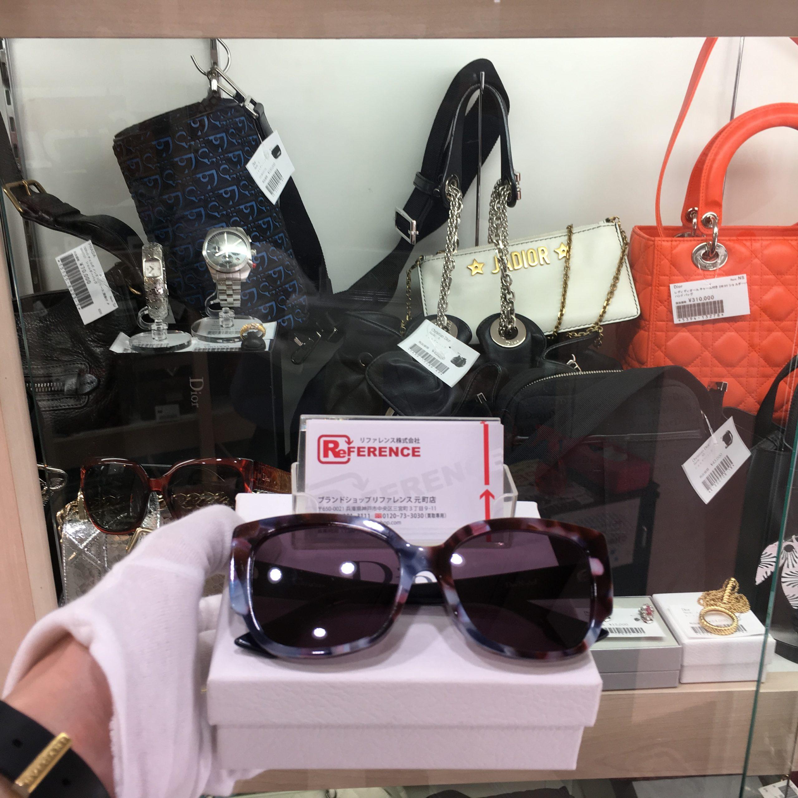 Christian Dior(クリスチャン ディオールのサングラスを高価買取★)