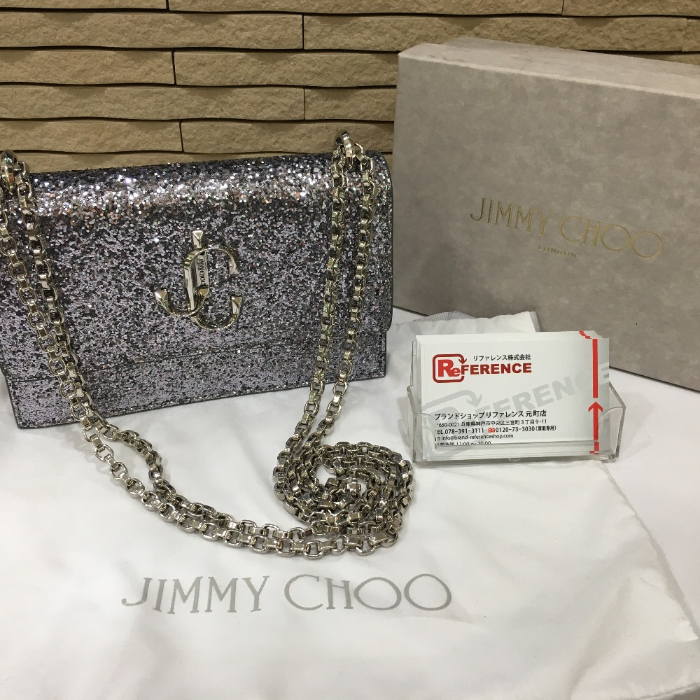 JIMMY CHOO☆ジミーチュウの可愛いチェーンウォレットを高価買取🌸