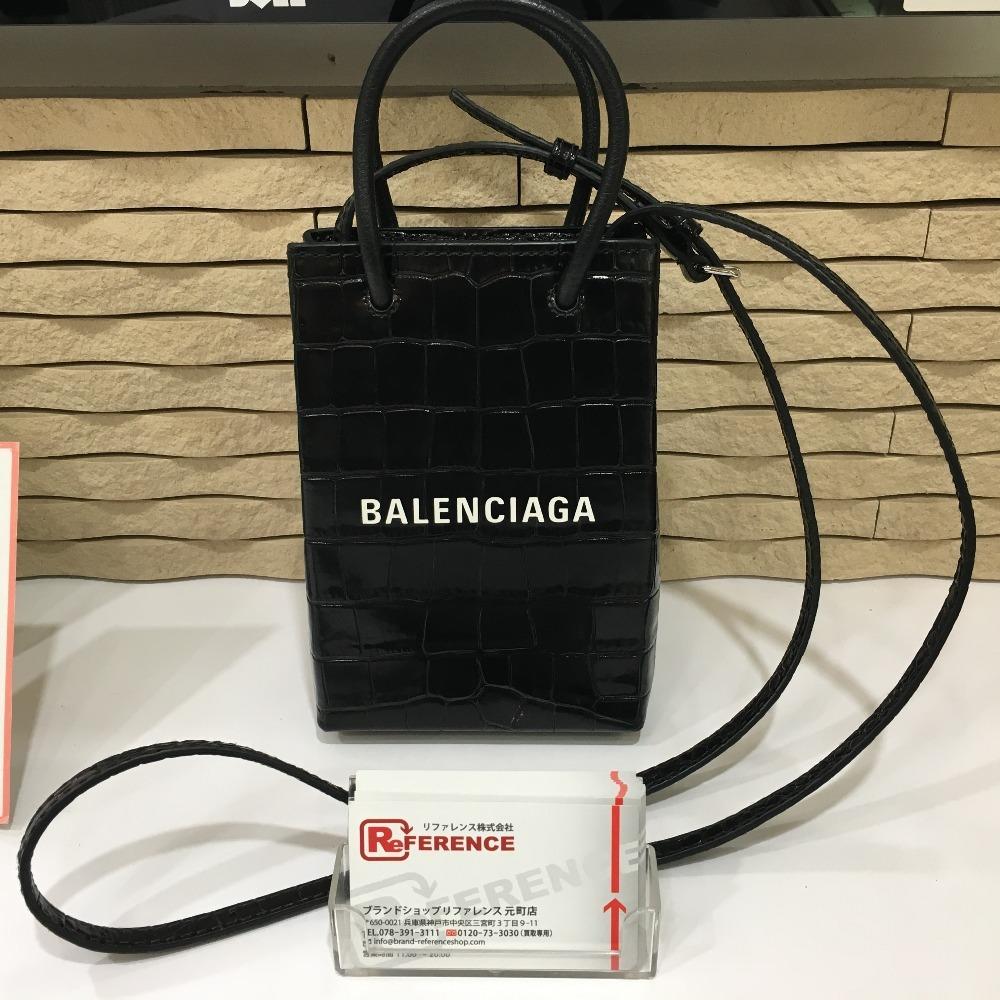 BALENCIAGA☆バレンシアガのフォンホルダー【型番:593826】を高価買取🌸
