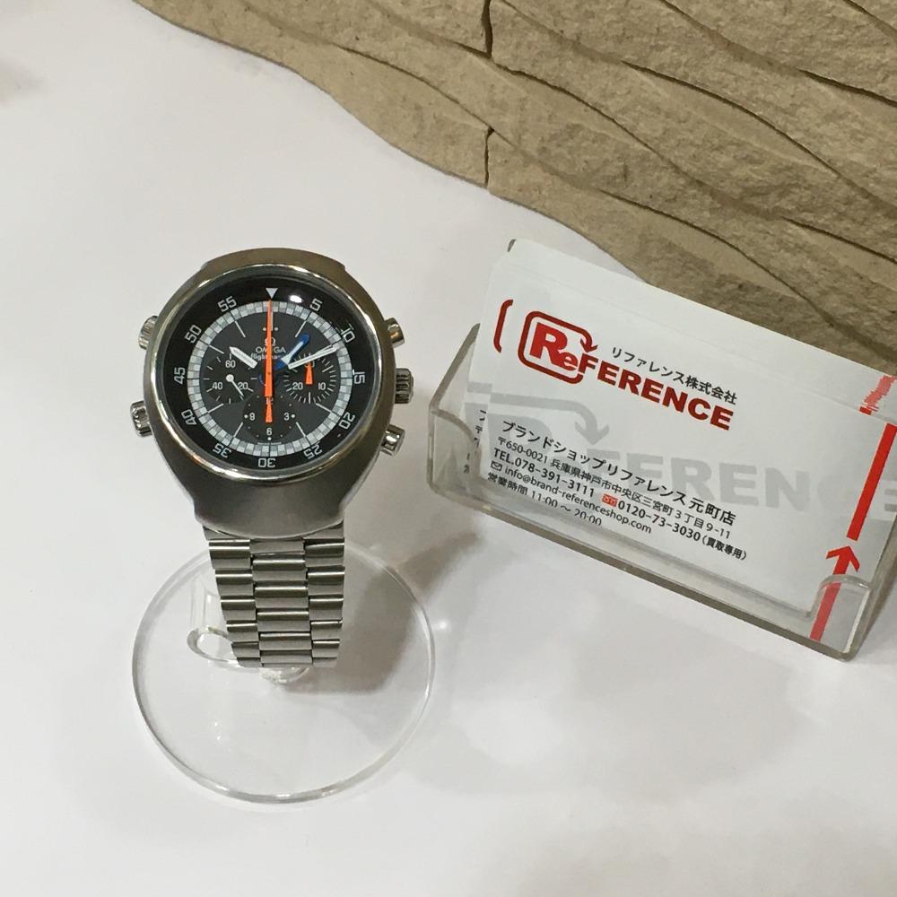 希少価値の高いオメガのフライトマスター(型番:ST145.036)を高価買取☆